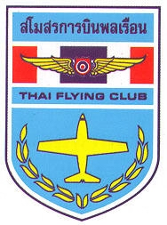 The emblem for the Thai Flying Club was designed by Adjan Krisda