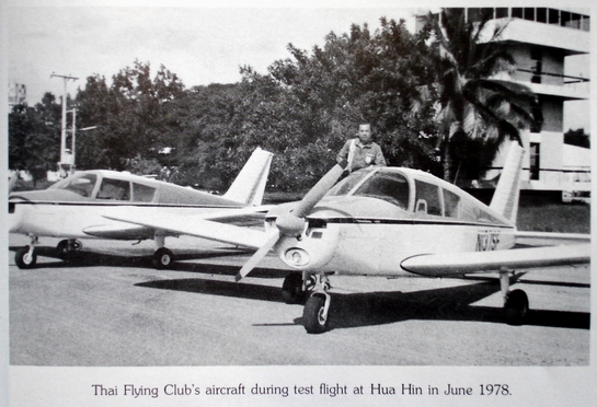 TFC first aircraft in Hua Hin - June 1978